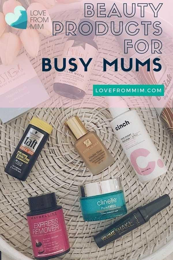 If you're time-poor but love beauty products, you'll love these 10 Beauty Products for Busy Mums - Love from Mim #timesavingbeauty #beautyproductsformums #beautyproductsformoms #makeupformums #makeupformoms